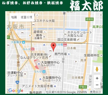 福太郎大阪燒 地圖