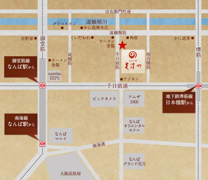 美津大阪燒地圖