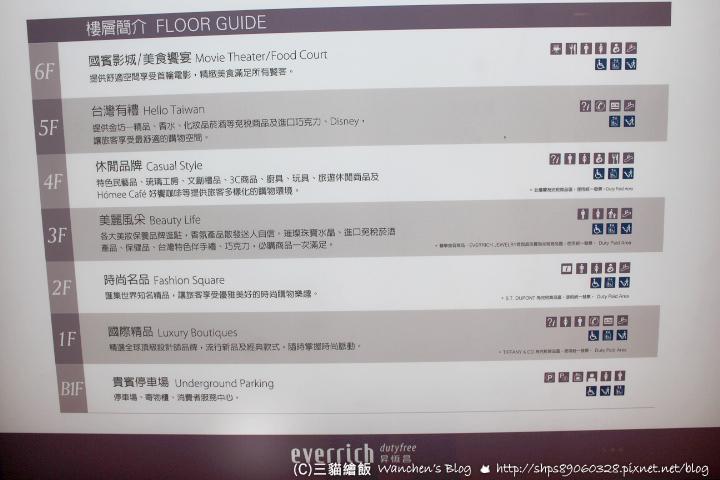 金門昇恆昌免稅店