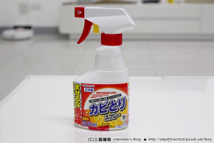 除霉清潔劑