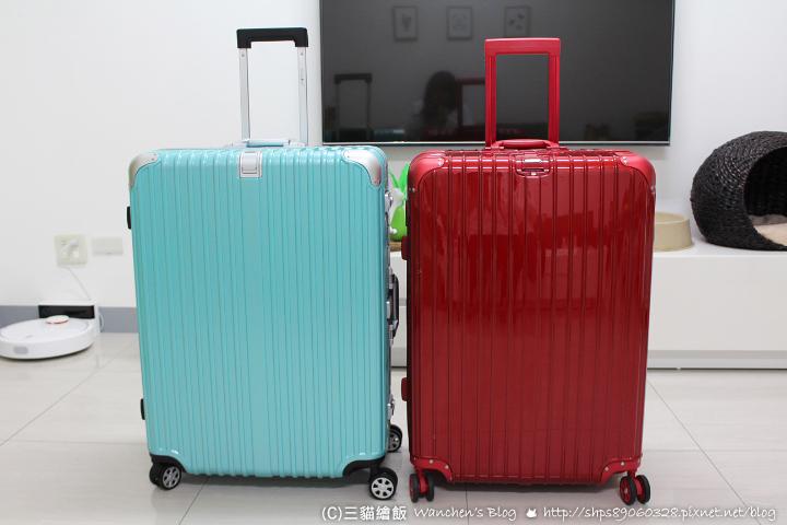 行李箱推薦 NaSaDen評價