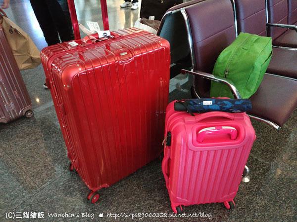 納莎登行李箱