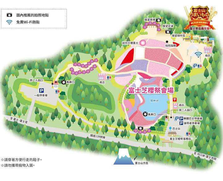 shibazakura location
