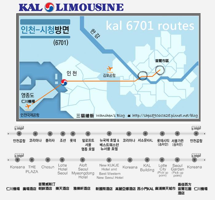 kal limousine routes