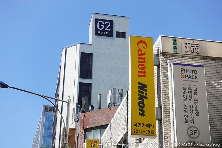 明洞G2飯店
