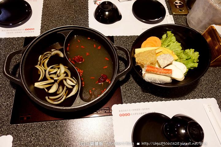 五麥壽喜燒
