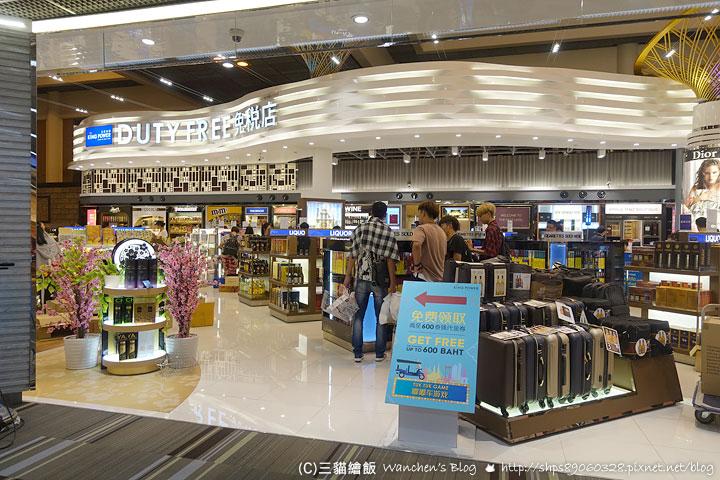 廊曼機場 免稅店