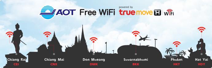 AOT free wifi