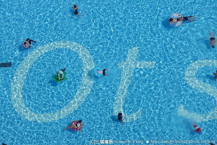 大津王子游泳池