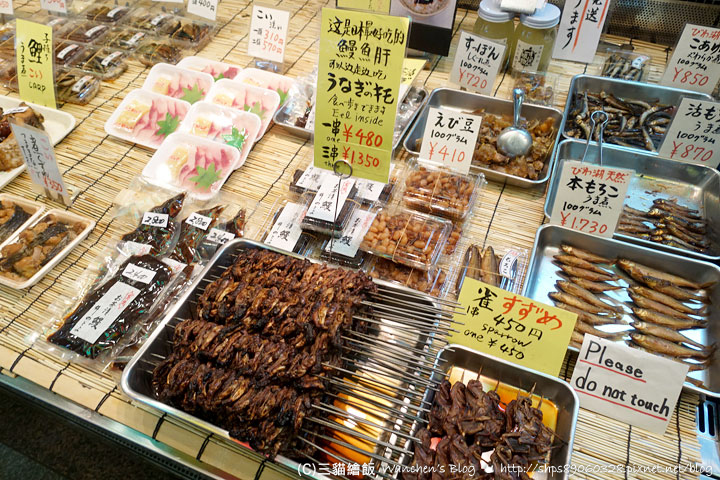 京都自由行行程