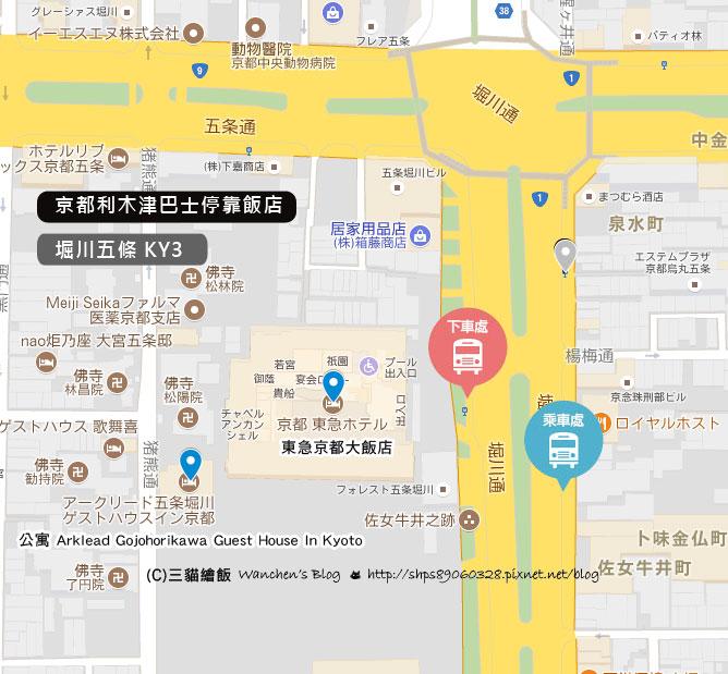 京都利木津巴士停靠飯店 堀川五條 KY3