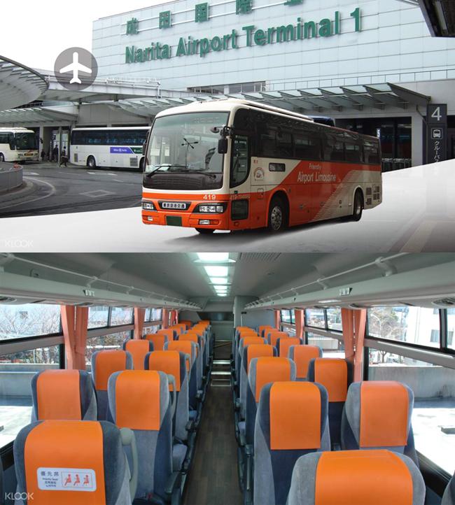 klook 2274 tokyo limousine bus
