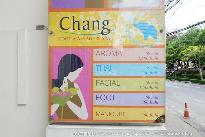 Chang Foot Massage