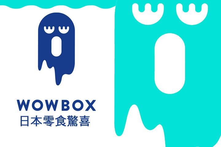 wowbox台灣