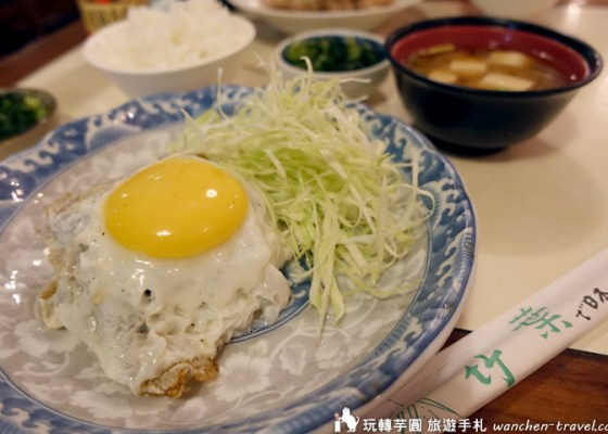 竹葉家庭料理