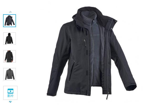 decathlon-jackets-8343503