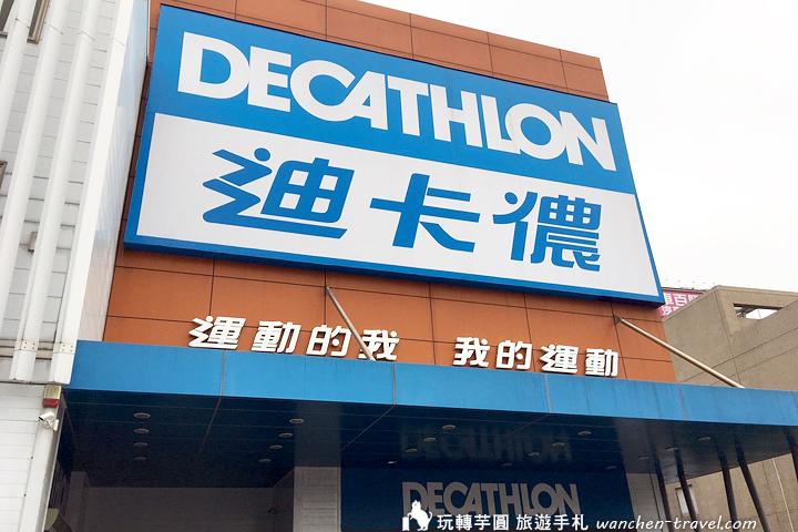 decathlon-jackets_181106_0008