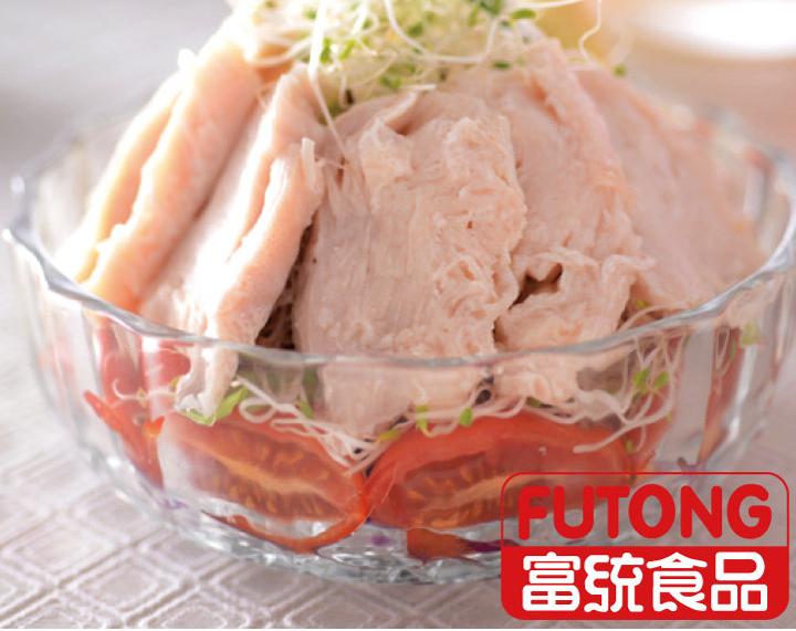 futong-20181111