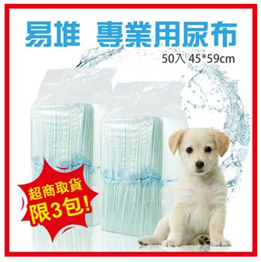 petshoping-H003A02