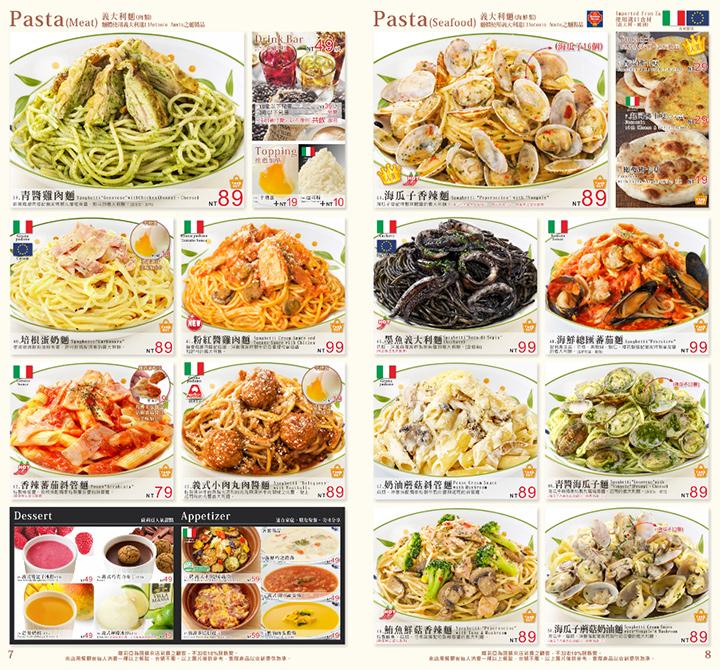 saliya-menu-04