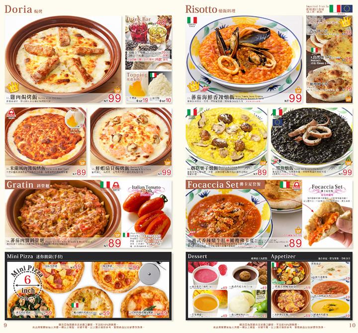 saliya-menu-05