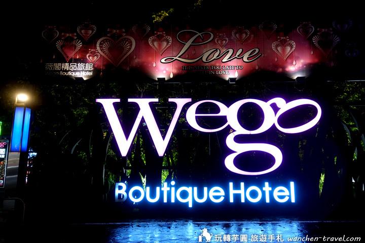 wego-boutique-hotel-linsen