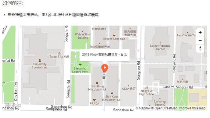 2018-xmas-sale-map
