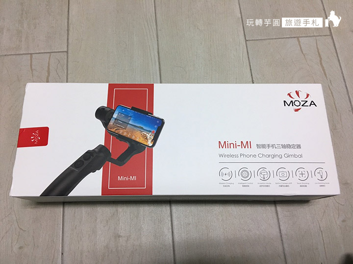 Moza-mini_181212_0002