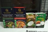 泰國藍象調理包
