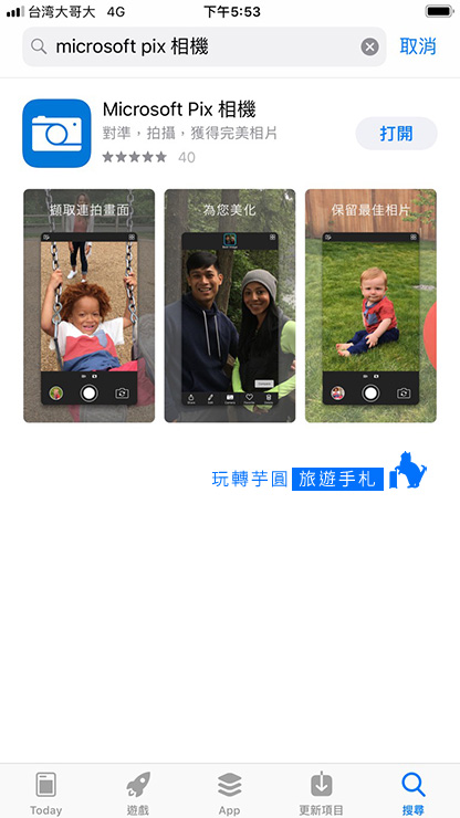 iphone-ios-12-camera-sound-off-step1