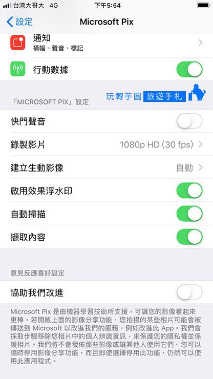iphone-ios-12-camera-sound-off-step3