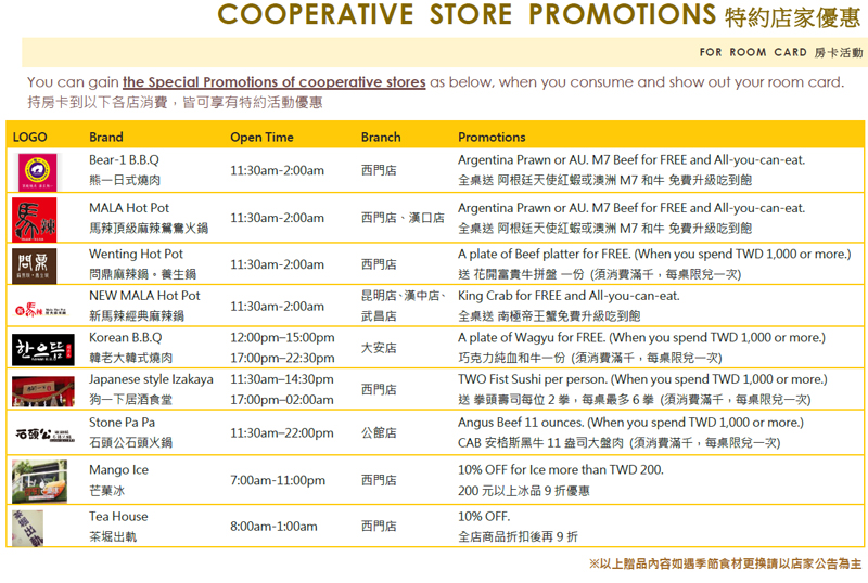 muzik-hotel-cooperative-store