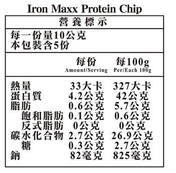 potato-chips-nutrition-label