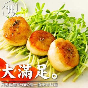 rakuten-new-year-food-06