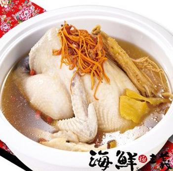 rakuten-new-year-food-07