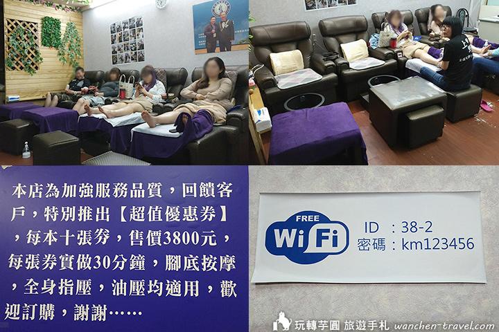 taipei-ueno-massage_181215_0004
