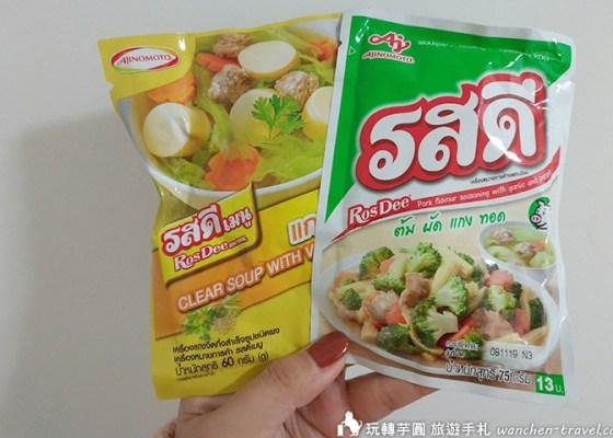 泰國米粉湯湯頭