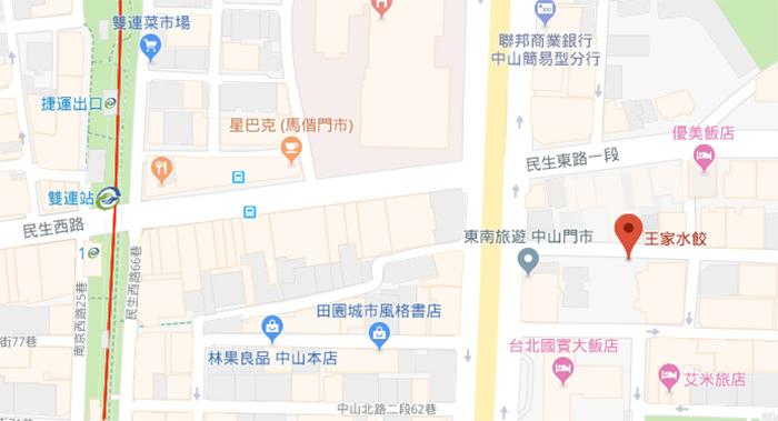 wang-dumpling-map
