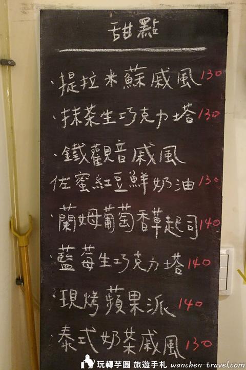 haha-cafe_190117_0030