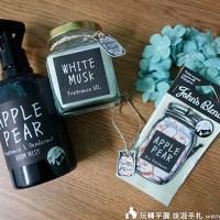 日本香氛品牌 johns blend 香氛膏、噴霧、擴香口味推薦