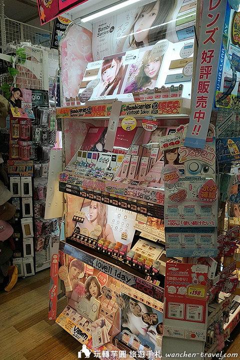 jp-osaka-item_190105_0055
