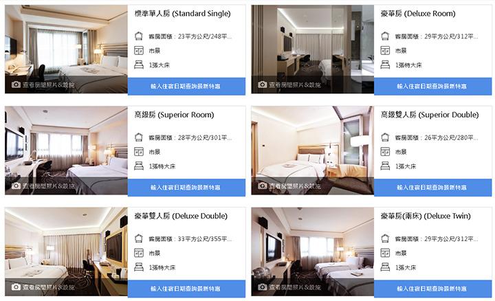 k-hotel-taipei-songjiang-agoda