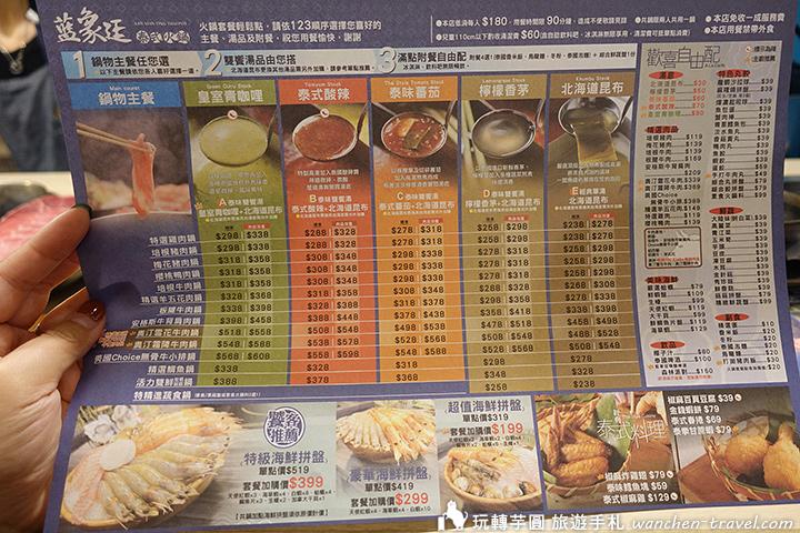 lanxianting-menu