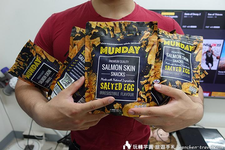 munday-salted-egg