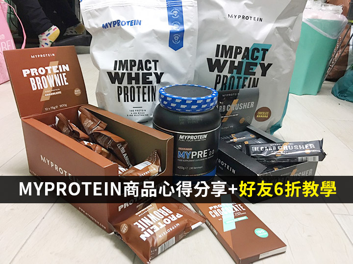 my-protein-40off