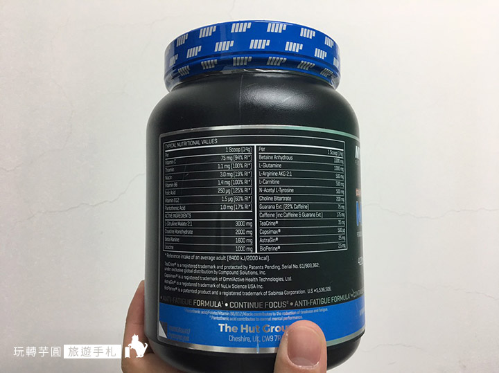 my-protein-my-pre-2