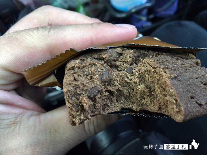 my-protein-proten -brownie-1