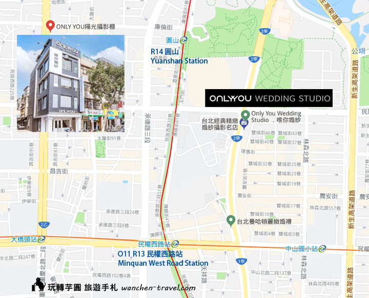 onlyyou-wedding-map