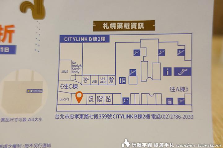 satudora-taipei-citylink-map