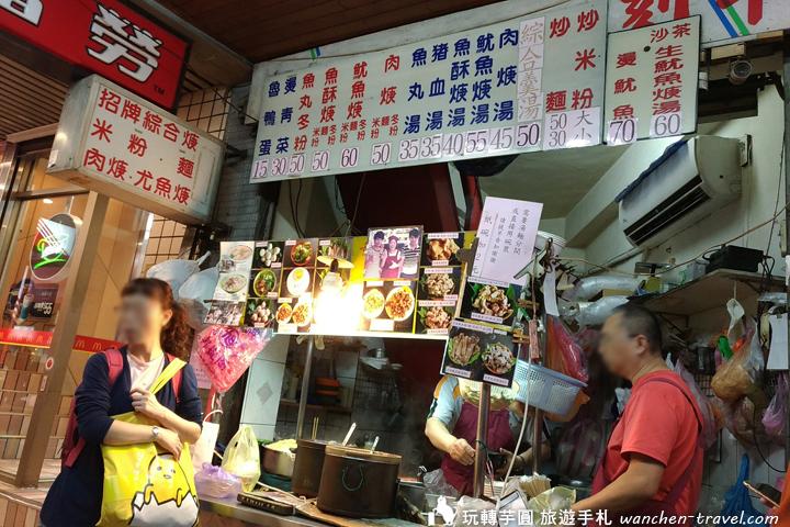 shuanglian-noodle_190117_0009